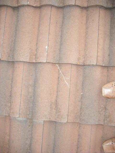 Duncraig Building Inspection - Cracked Roof Tiles